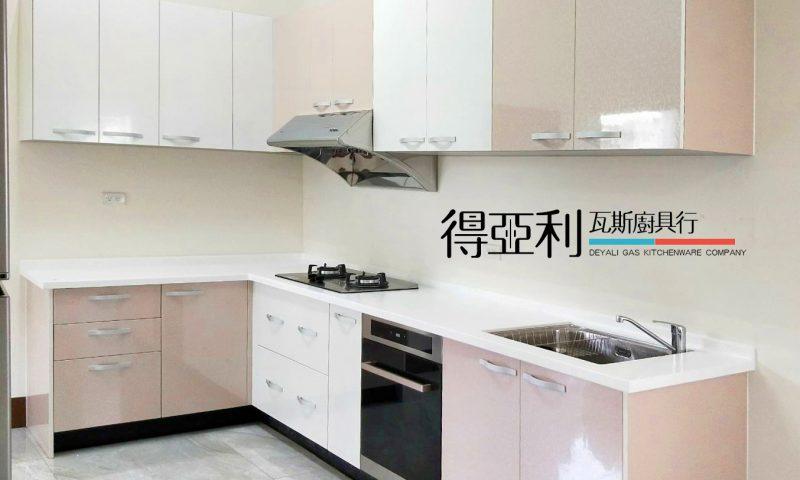 廚具安裝實例8