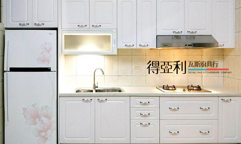 廚具安裝實例6