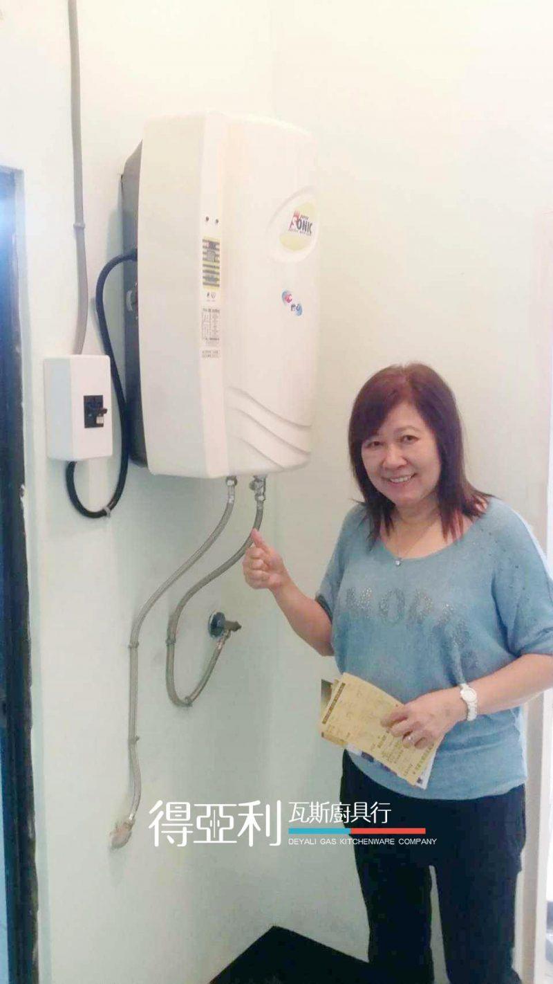石灰質制器-怡心牌-林小姐熱水器加裝