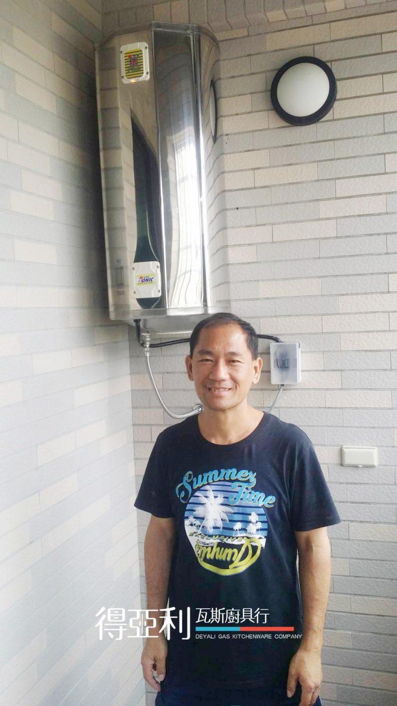 石灰質制器-怡心牌-王先生熱水器加裝