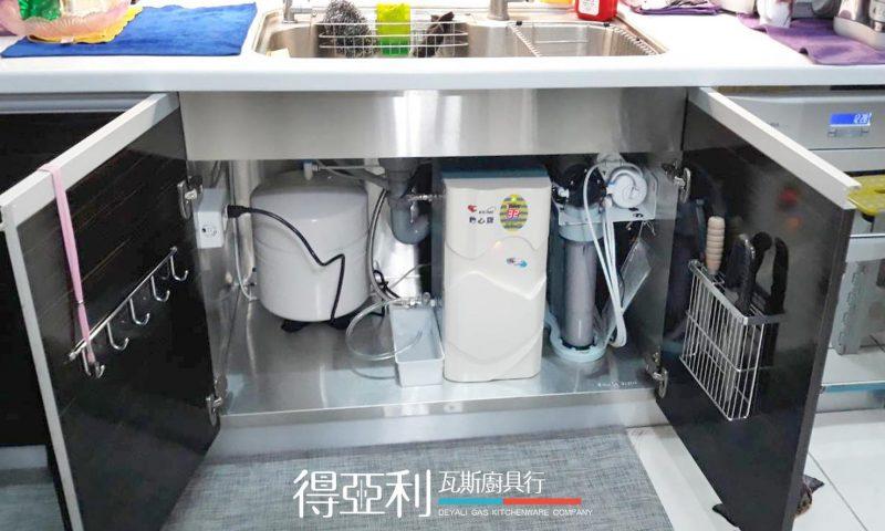 石灰質抑制器-怡心牌-潮州廚房加裝