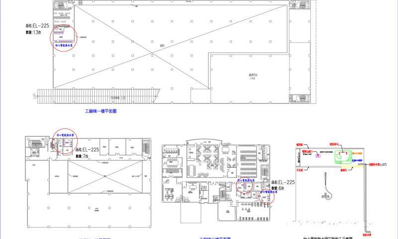 工廠宿舍設計